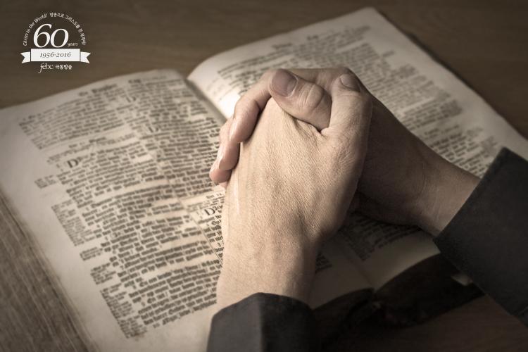topic bible